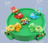 兒童青蛙吃豆大號桌面貪吃珠益智吃球親子游戲玩具     color shop