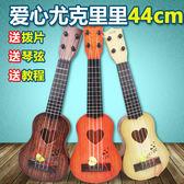 實用大號平整堅固手工兒童小吉他古典手提學生豎琴琴音簡潔玩具 JY【全館免運限時八折】
