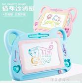 兒童畫畫板磁性寫字板寶寶玩具1-3歲2幼兒彩色大號畫筆繪畫涂鴉板NMS漾美眉韓衣