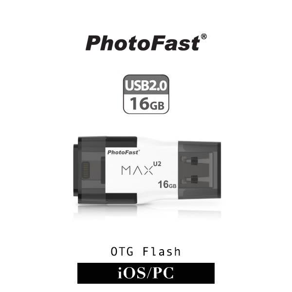 【G2 STORE】PhotoFast MAX Gen 2 高速酷黑版 雙頭龍 OTG 跨平台 隨身碟 USB2.0 16G(iPhone5.6.7)適用