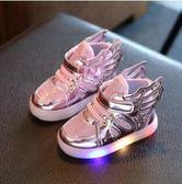 兒童發光鞋女童七彩夜光運動鞋zg—聖誕交換禮物