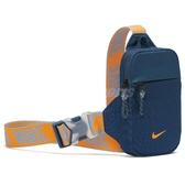 Nike 腰包 NSW Essentials Waist Pack 藍 橘 男女款 斜背包 運動休閒 【PUMP306】 BA5904-432