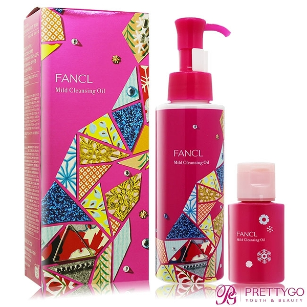 FANCL 芳珂 淨化卸妝油(冬季40周年限定版)(120ml+20ml)【美麗購】