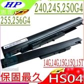 HP HS04 電池(保固最久)-惠普 15Q-AJ,15T-AC,15Z-AF,15Q-AJ100,15Q-AJ105tx,15Q-AJ110tx,15T-AC,15Z-AF000