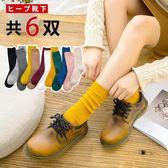 襪子女中筒襪韓版學院風潮韓國春秋季百搭薄秋冬個性堆堆襪女