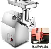 樂創絞肉機商用切肉機大功率大容量多功能台式強力絞切兩用灌腸機QM 向日葵