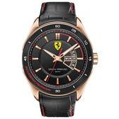 FERRARI Formula Italia 奢華經典金框黑面皮帶腕錶/0830185