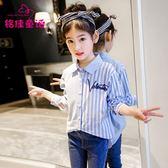 【618好康又一發】女童長袖襯衣韓版襯衫 2色