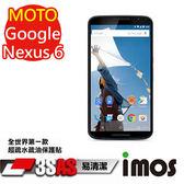 TWMSP ~按讚送好禮~iMOS 摩托羅拉MOTO Google Nexus 6 3SA