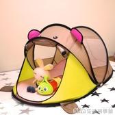 兒童帳篷室內外玩具游戲屋公主寶寶過家家女孩摺疊大房子海洋球池 NMS生活樂事館