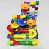 兒童大顆粒塑料積木玩具寶寶益智軌道滾球拼插裝滑道滾珠3-6周歲