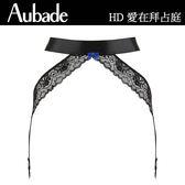 Aubade-愛在拜占庭M高腰吊襪帶(黑)HD
