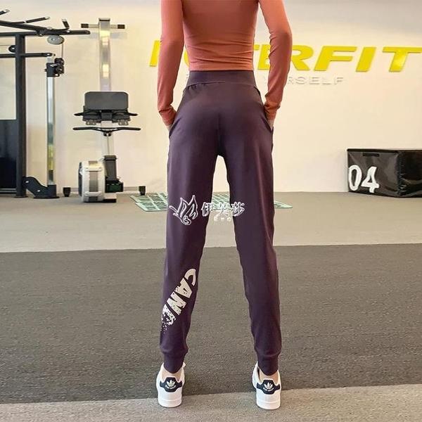 網紅健身運動褲女夏季休閒褲高腰寬鬆大碼束腳褲速干顯瘦瑜伽褲子