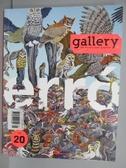 【書寶二手書T1/設計_PPL】Gallery_20期