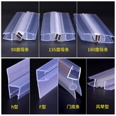 密封條 淋浴房擋水條浴室玻璃門防水衛生間磁吸條無框陽臺擋風h型JY