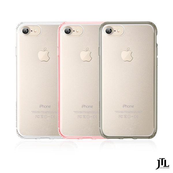 JTL APPLE iPhone 7 Plus 5.5吋 防震圈 保護殼 背蓋