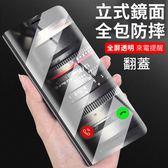 免翻蓋接聽 三星 A6 A6Plus 手機皮套 視窗 鏡面 全透視 保護套 立式支架 A6+ 手機殼 超薄 休眠皮套