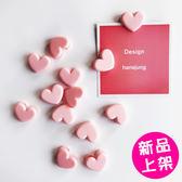 【SH111-0626】粉色愛心彈簧小夾子 單入
