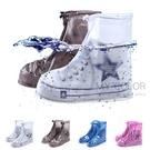 鞋套 雨鞋 防雨套 防雨筒 防滑 騎車 雨靴套 雨天 加厚耐磨拉鍊式短筒防水鞋套 【A002-1】MY COLOR
