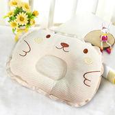 嬰兒童枕頭定型枕0寶寶糾正頭型3夏季透氣6個月矯正防偏頭枕頭1歲15款可選  雙12八七折