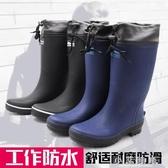 雨鞋男士水鞋雨靴男款防水鞋中筒水靴防水防滑耐磨雨鞋釣魚鞋 小艾時尚