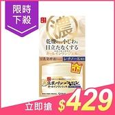 SANA 莎娜 豆乳美肌緊緻潤澤多效凝膠霜(100g)【小三美日】$499