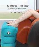 便攜長途旅行充氣腳墊飛機必睡覺神器坐火車汽車硬座擱腳放腳凳 春季新品