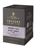 英國Taylors泰勒茶 -泰勒伯爵綠茶 GREEN TEA EARL GREY 2g*20入/盒-【良鎂咖啡精品館】