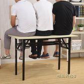 簡易長條折疊桌子加強型Ibm桌會議桌家用戶外折疊桌子igo「時尚彩虹屋」
