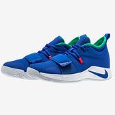 Nike PG 2.5 Blue Teal 女鞋 大童 籃球 避震 耐磨 襪套 藍 【運動世界】 BQ9457-401