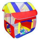 遊戲帳棚兒童帳篷室內外玩具游戲屋公主寶寶過家家男孩折疊大房子聖誕狂歡好康八折