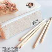 筆袋簡約女生日本小清新純色帆布鉛筆盒文藝鉛筆袋韓國可愛文具盒【叢林之家】