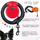[寵樂子]《德國 Vitakraft》ringgo多功能伸縮牽繩 / 伸縮拉繩 / 紅色