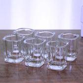 家用創意玻璃啤酒杯 洋酒杯白酒杯一口杯 小號四方杯酒具