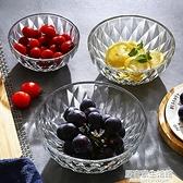 透明玻璃碗家用日式水果蔬菜沙拉碗盤網紅學生宿舍泡面耐冷熱飯碗 居家家生活館