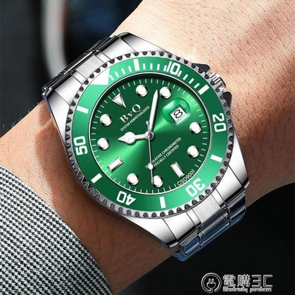 手錶男士全自動綠水鬼男錶時尚商務韓版非瑞士黑水怪機械錶男 電購3C
