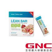 【GNC健安喜】Total Lean™代餐棒-草莓優格(5條/盒,48-50公克/條)