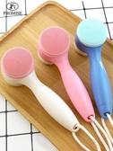 雙面頭刷手工洗臉刷軟毛潔面刷硅膠洗臉儀洗臉神器清潔毛孔器
