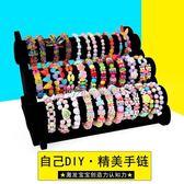 兒童串珠玩具女孩穿珠子手鍊項鍊女童diy手工制作材料包益智玩具  瑪奇哈朵