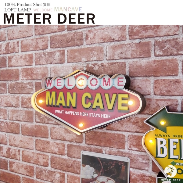 美式復古 大型鐵牌 招牌 立體造型 氣氛壁燈 工業風 MAN CAVE 牆面裝飾 掛畫 懷舊掛飾-米鹿家居