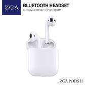 ZGA Airpods二代活力版 雙耳無線藍牙5.0 TWS耳機 左右耳獨立使用 真無線耳機 自動連結 超凡音質