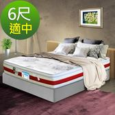 【HONEY BABY】雪梨乳膠記憶全封邊三線系列-高支撐透氣型乳膠獨立筒床墊 雙人加大6x6.2尺