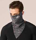 騎行面巾冰絲防曬面罩男