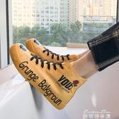 塗鴉高筒帆布鞋男韓版潮流個性中筒鞋子男潮鞋百搭嘻哈印花男板鞋 麥琪精品屋