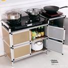 碗櫃 廚房櫃子櫥櫃簡易組裝多功能碗櫃不銹鋼收納櫃子餐邊櫃灶台架子櫃 俏girl