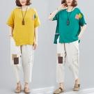 夏季顯瘦遮肉套裝兩件套寬松大碼女裝減齡上衣棉麻休閑九分哈倫褲