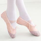 兒童舞蹈鞋軟底女童跳舞練功鞋成人幼兒白色紅色芭蕾舞鞋男貓爪鞋