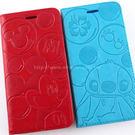【Disney 】Samsung Galaxy S7 角色泡泡壓紋側掀可立式皮套