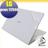 【Ezstick】LG Gram 17Z990 透氣機身保護貼(含上蓋貼、鍵盤週圍貼、底部貼) DIY 包膜