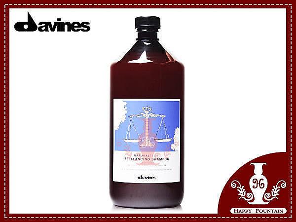 達芬尼斯 平衡控油洗髮乳 1000ml